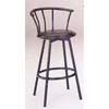 Bar Stool 2046 (A)