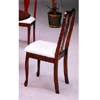 Queen Style Side Chair 3232 (CO)