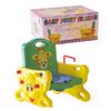 Musical Giraffe Potty Trainer 425(DM)