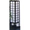 Shoji Lamp 448 (BV)