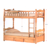 Twin/Twin Solid Wood Bunk Bed BB-011(ALA)