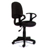 Office Chair PC13 (PK)