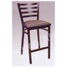 Commercial Grade Bar Chair YXY-073B-BAR (SA)